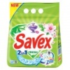 savex2in1fresh2kg