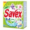 savex2in1fresh300g